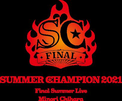 SUMMER CHAMPION 2021 TOPへ